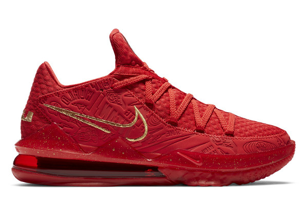 Current Nike LeBron Releases | NIKE
