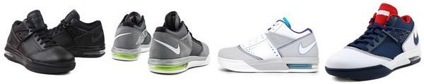 b9fc399465bd Nike Zoom LBJ Ambassador III ...