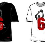 Leaked: Nike LeBron T-Shirts Featuring LBJ's New Number #6