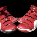 Zoom LeBron IV OSU Away vs China