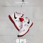Releasing Now: Nike LeBron 8 P.S. Leaner. Meaner. Battle Ready!