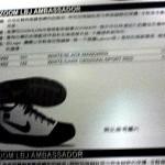 LeBron's Zoom LBJ Ambassador Release Information