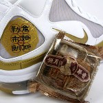 "New Photos Presenting the China Air Max LeBron VII ""Moon Cake"""
