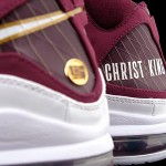 "A First Look at the ""Christ the King"" Nike Air Max LeBron VII"