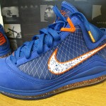 PE Spotlight: Nike Air Max LeBron VII Hardwood Classic Alternate