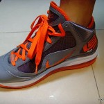 Upcoming Nike Air Max LeBron VII Grey White Orange New Photos