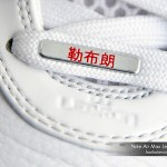 Fresh Look at the Nike Air Max LeBron VIII (8) China Exclusive