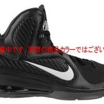 First Look at Nike LeBron 9 in Black/Anthracite