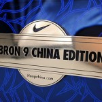 "Everything Inside a Nike LeBron 9 ""China"" 1 of 1 Box"