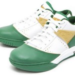 "Nike Zoom LBJ Ambassador III (3) White/Green/Gold ""SVSM"""