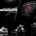 Introducing Nike Zoom LBJ Ambassador III – Launch Colorways