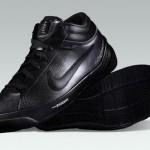Leo Chang Interview – Nike Zoom LBJ Ambassador II – Design