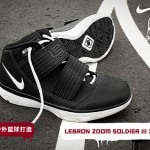 Nike Launches W.N.I.K.E. Ad Campaign With Zoom Soldier III XDR