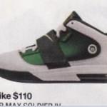 Coming in September: Nike Zoom Soldier IV SVSM, CTK, Akron