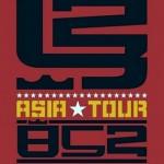 Event recap: 08/06/05 LeBron 20-5-5 Asia Tour