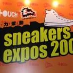 Event recap: 11/04/07 H-Leung x abt LeBron Sneaker exhibit