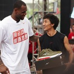 The 2011 LeBron James Basketball Tour Visits Chengdu (China)