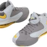 Nike Air Max Ambassador VI Grey / Yellow (536568-006)