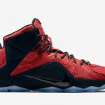 Release Reminder: Nike LeBron XII (12) EXT King's Cloak