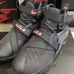 First Look at Nike LeBron Soldier 9 Premium – Dark Grey & Hot Lava