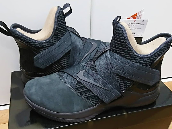 low priced aa8a9 523aa Zero Dark Thirty' Nike LeBron Soldier XII Has Been Pushed ...